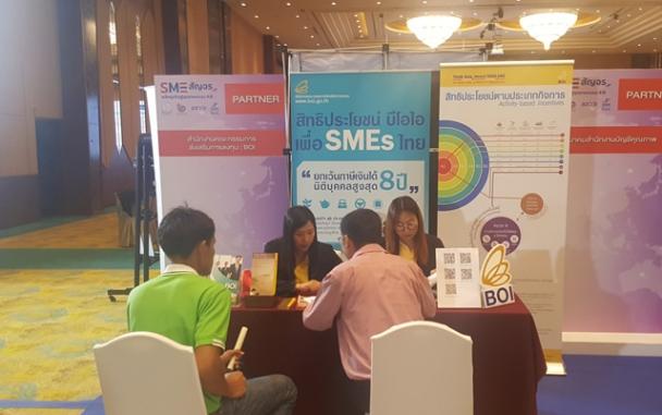 """ภาพกิจกรรมบีโอไอเชียงใหม่ร่วมออกบูธในงานสัมมนาเชิงปฏิบัติการ  """"เสริมแกร่ง SMEs  รอบรู้เรื่องบัญชีและการเงิน"""""""