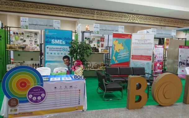 """บีโอไอเชียงใหม่ ร่วมจัดกิจกรรม """"Northern Thailand Food Valley 2018""""  ภายในงาน Lanna Expo 2018"""