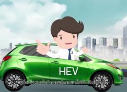 Mr. รอบรู้ (Season2) ตอนที่ 17: ส่งเสริมการลงทุนกิจการผลิตรถยนต์ไฟฟ้า